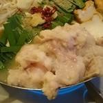 もつ粋 - もつ鍋(白みそ味)
