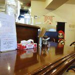 アートマサシヤ - アートマサシヤ(喫茶店のような木製のカウンター)