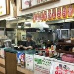 麺処 松福 - 麺処でアイスクリームも出します