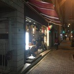 レガル東京 - 外観風景です