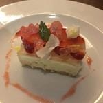 レガル東京 - 友人の食べていたデザート