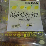 東京ラスク - 夏限定ハチミツレモン