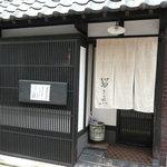 猫と魚 - 入り口は純和風。壁に今日の献立が書いてある。ランチはその一品だけ。
