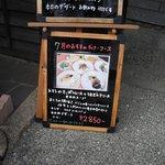 4963732 - レストラン亀遊亭