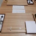 日本料理 e. - セッティング@2016/3