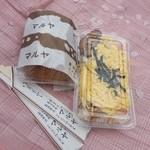 マルヤ餅菓子店 - お花見にはやっぱり「ちらし寿司」!