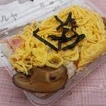 マルヤ餅菓子店 - 素朴ながらもクオリティーの高い「ちらし寿司 (350円)」