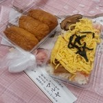 マルヤ餅菓子店 - お花見で「ちらし寿司 (350円)」と「いなり 3個 (240円)」