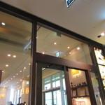 珈琲茶館 集 - 外観