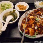 一品房 - 麻婆豆腐定食