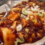 一品房 - 麻婆豆腐