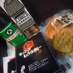 近藤醸造 - 料理写真:東京唯一の醤油蔵元「近藤醸造」さんでいろいろ買ってきました~♪