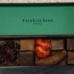 ショコラティエヤスヒロセノ神戸 - 詰合せ