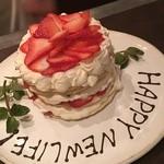 49636392 - 誕生日ケーキ