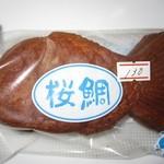 藤田芳月堂 - 2016年のカワムラ食品 桜鯛130円