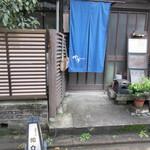 江戸そば 侘介 - 白金の住宅街の中にある古民家をそのまま使ったお蕎麦屋さんです。