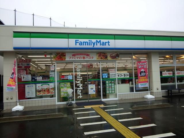 「ファミリーマート 西武立川店」の画像検索結果