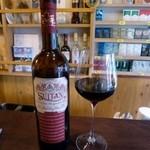49638747 - ウズベキスタンワイン、スルタン(赤)