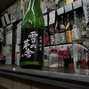 愛知屋小林商店 - ドリンク写真:雪の茅舎があるじゃない