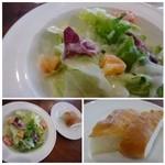 パッパーレ - サラダと自家製パン。