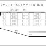 つきじ植むら - 洋間半個室 バンケット 洋間半個室最大32名様迄ご案内が可能です。
