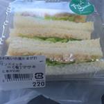ふれあいの里たまがわ - 料理写真:サンドイッチ