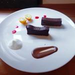 チョコレート研究所 - ガトーショコラ  2つ