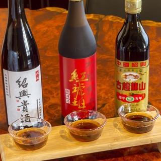 中華を食べるならやっぱり紹興酒!