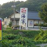 海宝 - 島には珍しく大きなお店でした