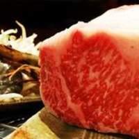 でん - 宮崎牛特選サーロインステーキ