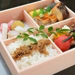 汐路 らん - お弁当[2,800円](一例)