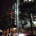 ラムしゃぶ 金の目 - お店が入っている第2コラムビル☆コリドー街の新橋寄りにあります。