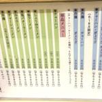 ラーメン亭 - 学生なら更に安い様です。(^_^;)