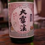 高崎屋本店 - 大雪渓の春酒を冷やで