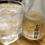小野内酒場 - カストリ