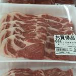 肉の石川屋 - 料理写真:三元豚 豚ロース 2016年4月10日訪問