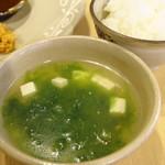 ファイダマ - おきなわ紅豚ロースカツのスープ