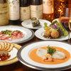 レストラン・ロマネ - 料理写真:単品メーニューからフルコースまで目的に合わせて堪能ください