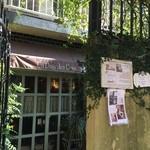 ラペデボワ - 店内は撮影禁止です