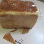 チガヤ - 料理写真:糸島食パンは箱にに入った贈答用とシンプルな包装の自宅用がありましたが今回は自宅用820円をお持ち帰りです。