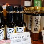 ヤマト醤油味噌 - アイスにかける醤油~♪