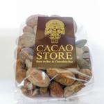 カカオストア - カカオ豆