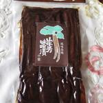 角鍬商店 - 山牛蒡味噌漬け