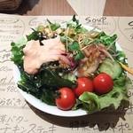 ビストロガブリ - サラダ