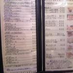 Kissanegishi - [メニュー] ドリンク & デザート 一覧