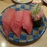 廻転 びっくり寿司 - マグロ三種