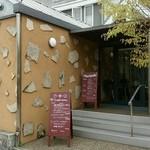 ネネ・グース・カフェ -