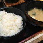 ギンザ鳴門 - ご飯、味噌汁