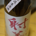 冨久屋酒店 - ドリンク写真:純米吟醸無濾過生原酒BY25