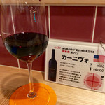肉焼屋ワイン部 ジャストMEAT  - [ワイン図鑑] 4杯目はアメリカのワイン。かなりしっかりした味わい。ワイン通にオススメ。